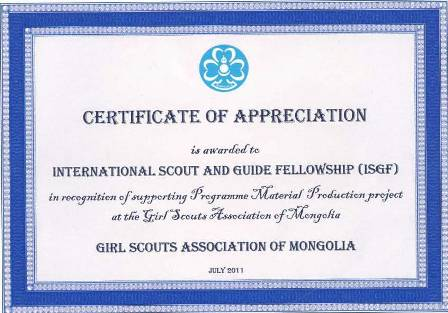 Mongolian appreciation award for isgf appreciationcertificatemongolia yelopaper Gallery