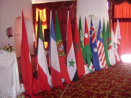 flags_of__participants_Tunisia